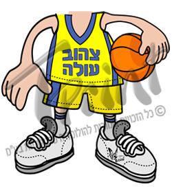 תחפושת שחקן כדורסל