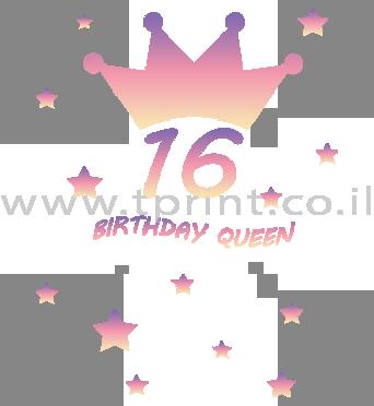 מלכת יום הולדת