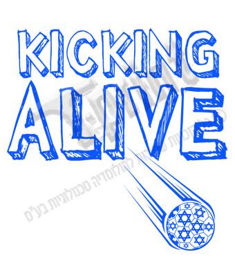 kicking alive