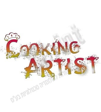 COOKING ARTIST