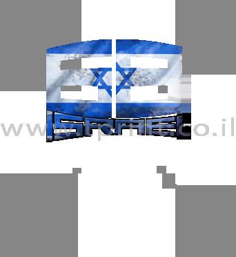 ישראל 68
