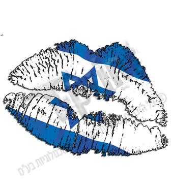 Israel_Lips