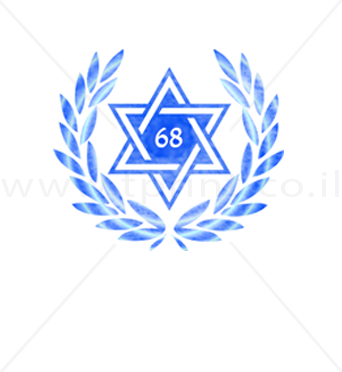 מגן דוד 68