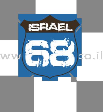 מגן 68