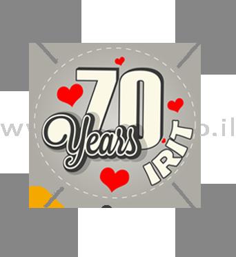 גיל עם לבבות