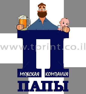 MK_Dads
