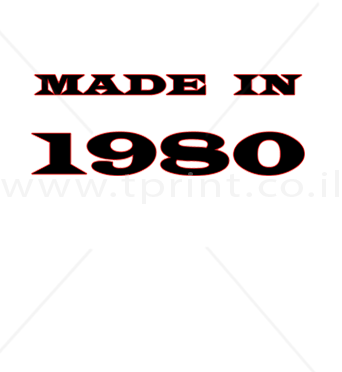Made_In_1980