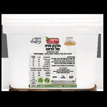 """חלבון סויה של הדסה 1 ק""""ג - Hadassa Soy"""