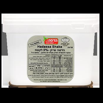 """הדסה שייק 0% לקטוז 1 ק""""ג - Hadassa Shake 0% Lactose"""
