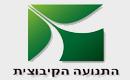 אסיפת חירום לביטול גזירות רשות מקרקעי ישראל