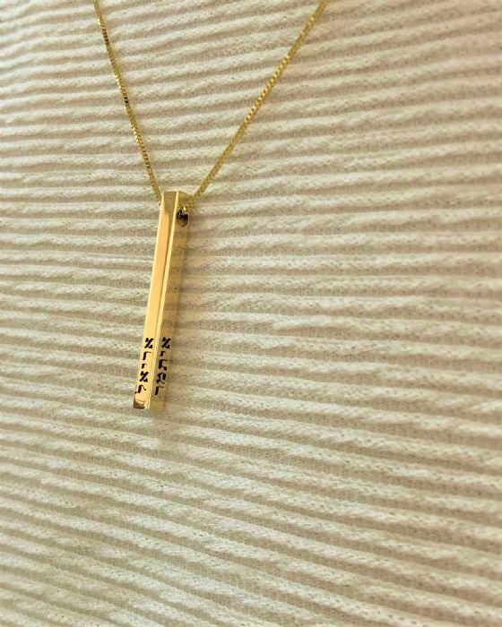 תליון מלבן זהב 14K עם חריטה אישית