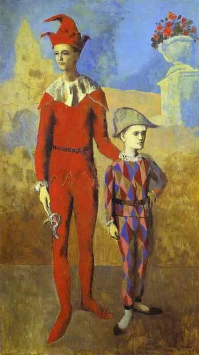הלוליין והרלקיון הצעיר