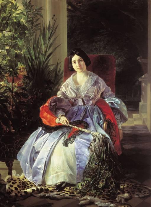 הנסיכה סלטיקובה