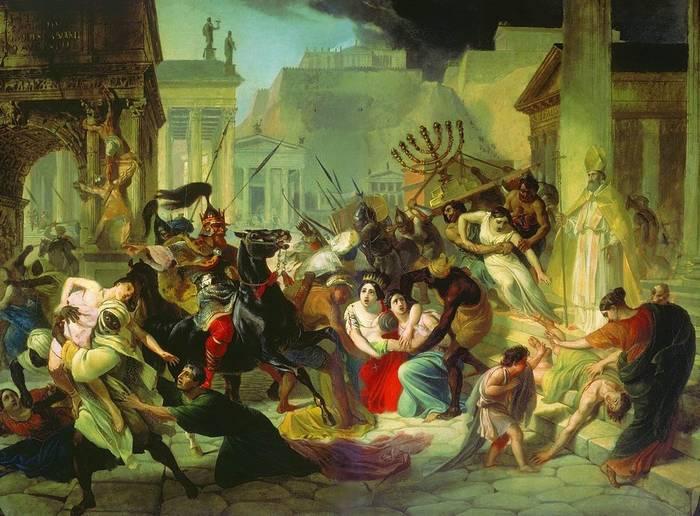 הפלישה לרומא
