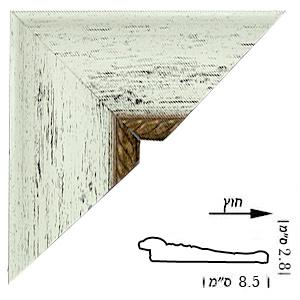 1192-33
