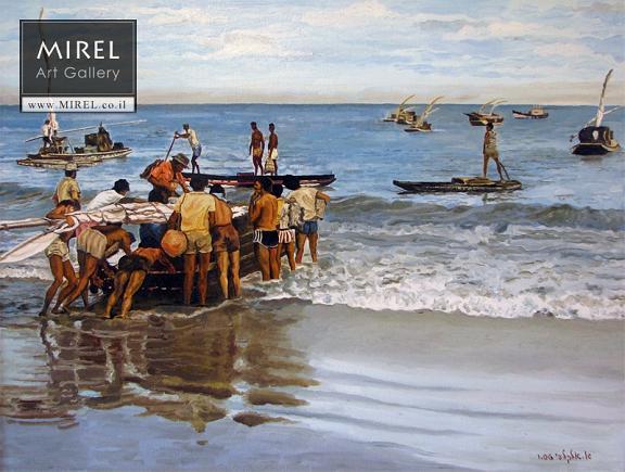 הדייגים, ברזיל