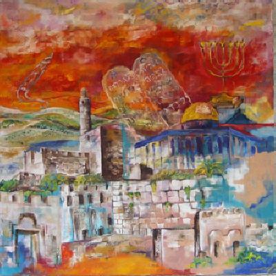 ירושלים  שמים אדום
