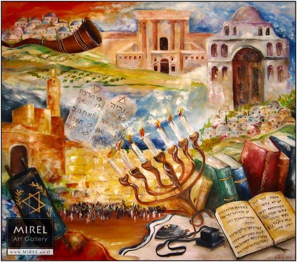 ציור ירושלים