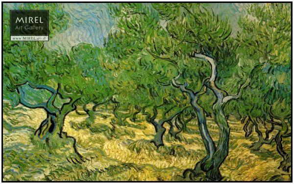 הירוק בעצים