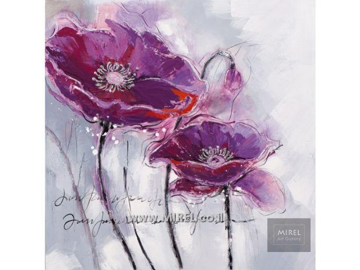 פרחים בסגול מודרני