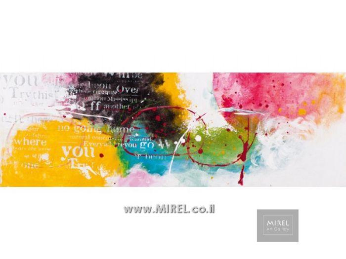 ציור צבעוני מודרני