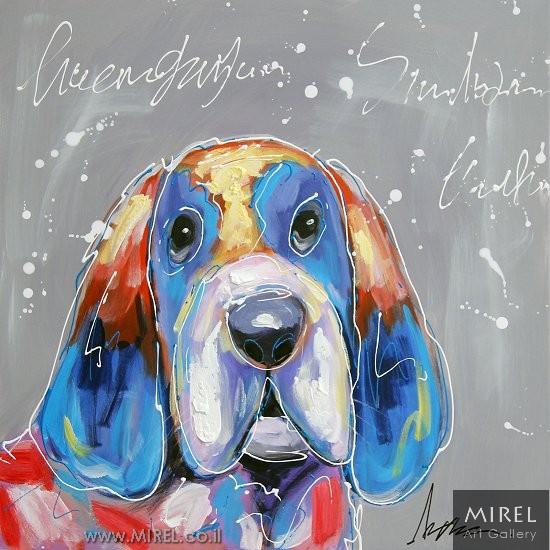 כלב ציור שמן