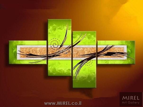 ירוק מודרני