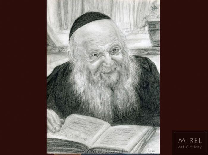 הרב צבי הכהן קוק