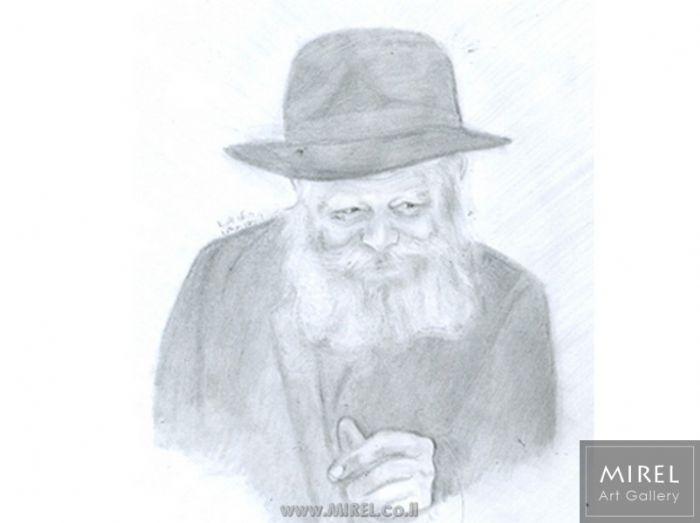 הרבי מליובאוויטש  4
