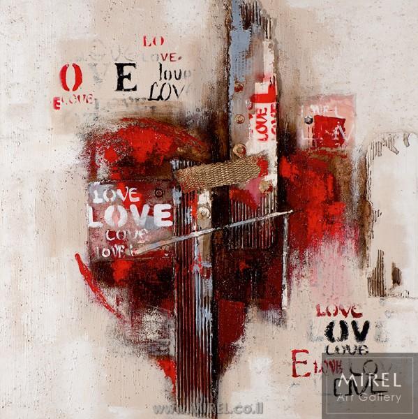 ציור אוירה אהבה