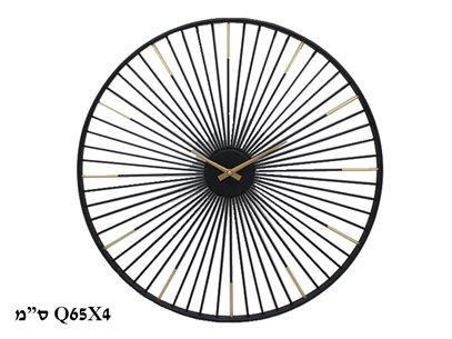 שעון מינימליסטי מושחר