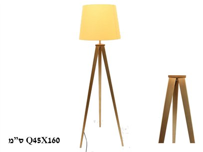 מנורה רצפתית מוזהבת אהיל חרדל