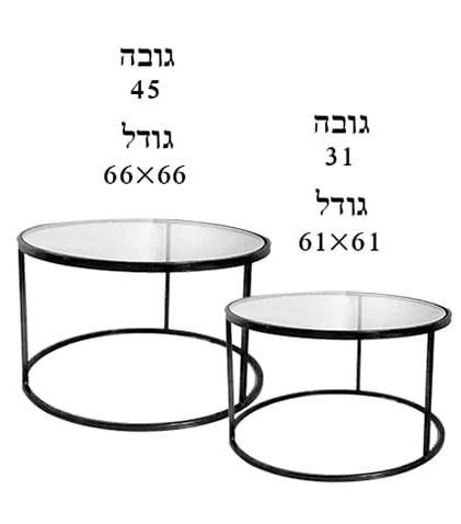 שולחן צד זכוכית עגול