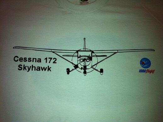 חולצת טישיירט 1050