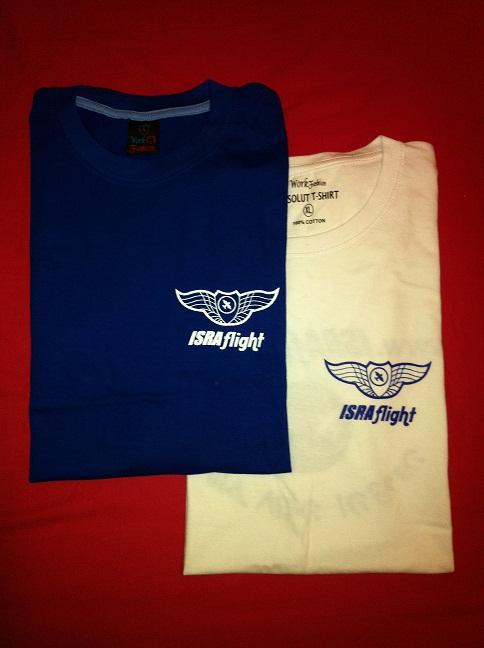 """חולצת""""כנפיים ישראפלייט"""""""