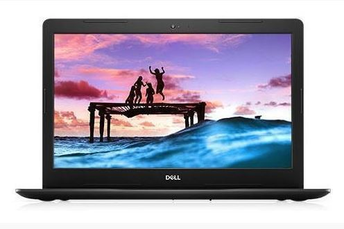 "DELL Inspiron 3793  17.3"" -FHD -i7-10650G7 -512GB SSD -16GB -3Y- Win10 Pro"