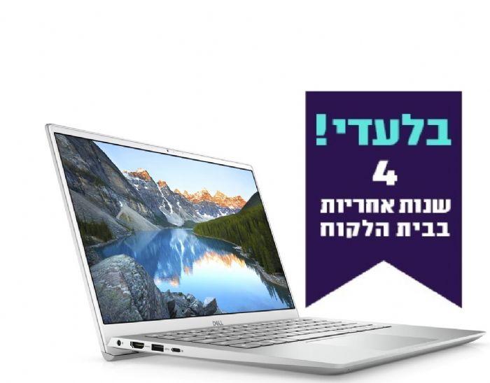 """DELL Inspiron 5501 - 15.6"""" -FHD -i5-1035G1 -512GB SSD -8GB-NVIDIA -4Y- Win10"""