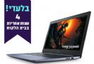 """Dell G3 3590 15.6"""" - FHD -Ci7-9750H -16GB SSD - 256GB SSD+1TBHDD- Win10- 4Y"""