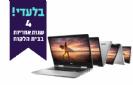 """Dell Inspiron 5491 14"""" Touch- FHD -Ci7-10510U -8GB -512GB SSD -NVIDIA -Win10 -4Y"""