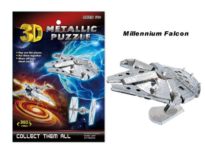 פאזל מטאלי - ספינת חלל פלקון