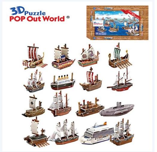 פאזל תלת מימד - סט של 16 אוניות