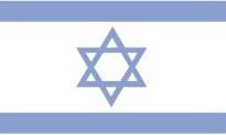 מעבר לשפה עברית