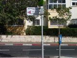 המרפאה נמצאת בשד´ מוריה 93 , חיפה