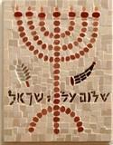 בעיקבות המנורה שברצפת הפסיפס בבית הכנסת העתיק שביריחו - שושי