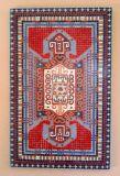 שטיח אתני - אבן טבעית וקיסר