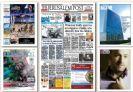 פרסום בעיתונים