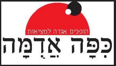 לוגו פרסום כיפה אדומה