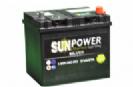 מצברי SUN POWER - Black