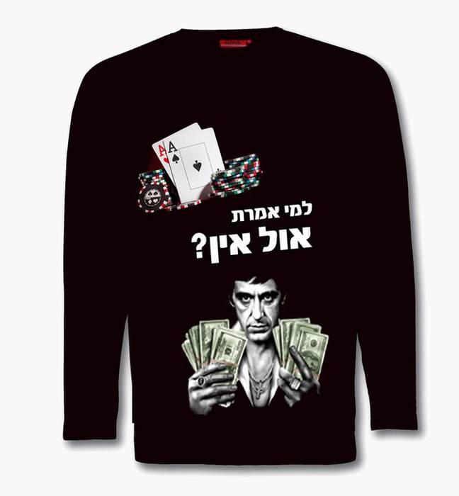חולצת פוקר Scarface אחרונה במלאי מידה M