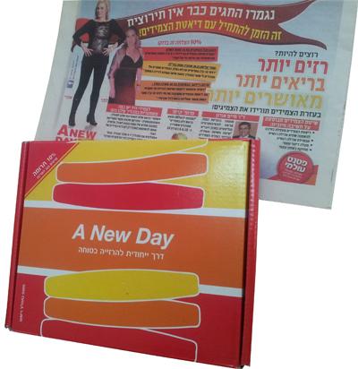 פטנטים בישראל